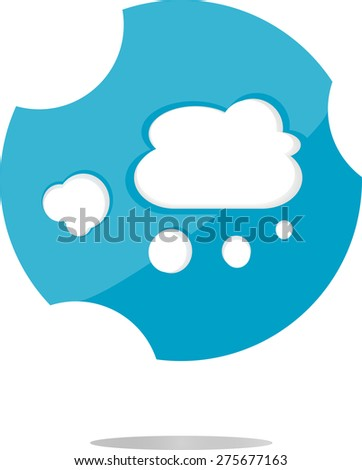 vector white cloud on internet web icon isolated on white, vector flat web button - stock vector