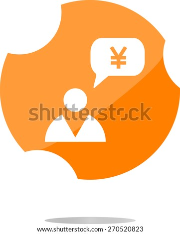 vector Yen currency symbol and man on web button icon, flat vector web icon isolated on white - stock vector