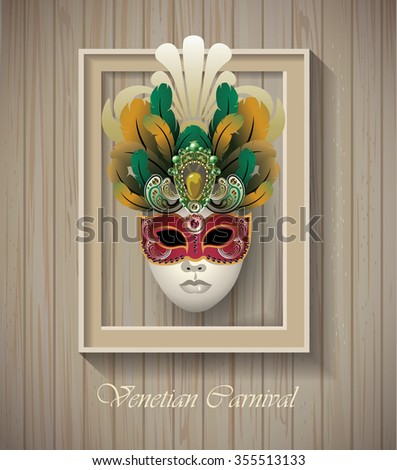 Venetian carnival mask with colorful feathers in border - stock vector