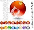Versatile set of alphabet symbols on Christmas balls. Letter r - stock vector
