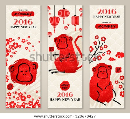 Vertical Banners Set with Hand Drawn Chinese New Year Monkeys. Vector Illustration. Hieroglyph stamp translation: monkey. Symbol of 2016. Chinese Decorative Clouds, Flowers and Chinese Lantern - stock vector