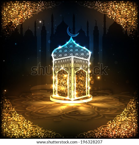 View of a shiny mosque in night background on beautiful golden floral design decorated frame for holy month of muslim community Ramadan Kareem.  - stock vector