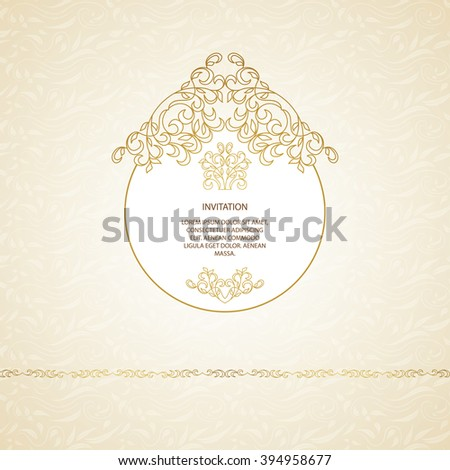 Vintage art traditional, Islam, arabic, indian, elements. Vector decorative retro greeting card or invitation design. - stock vector