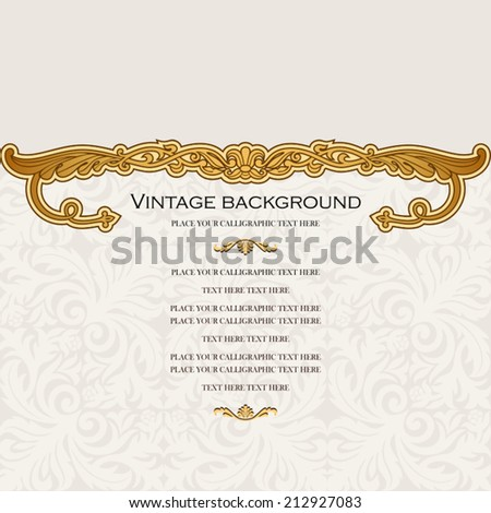 Vintage background, antique invitation card, royal greeting with lace and floral ornament, beautiful, luxury light postcard, ornate page cover, ornamental pattern template, elegant layout for design - stock vector