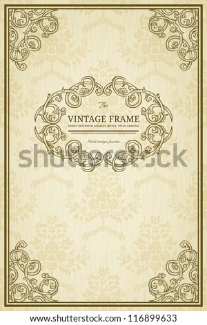 Vintage background with damask pattern - stock vector