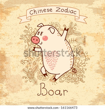 Vintage card with Chinese zodiac -Boar - stock vector