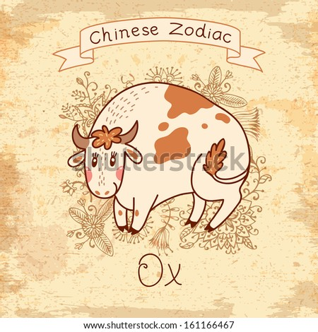 Vintage card with Chinese Zodiac - Ox - stock vector