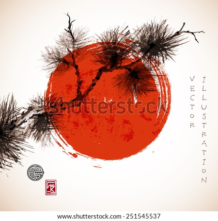 Vintage card with pine tree branch and big red sun, symbol of Japan. Hand-drawn with ink in sumi-e style. Vector illustration. Traditional Japanese painting. Sealed with decorative stylized stamps.  - stock vector