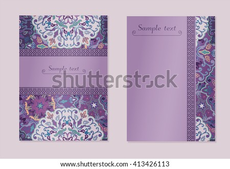 Vintage cards with Floral mandala pattern and ornaments. Vector Flyer oriental design. Front page and back page. Easy to use and edit. - stock vector
