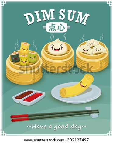 Vintage dim sum poster design set. Chinese text means a Chinese dish of small steamed or fried savory dumplings containing various fillings, served as a snack or main course. - stock vector
