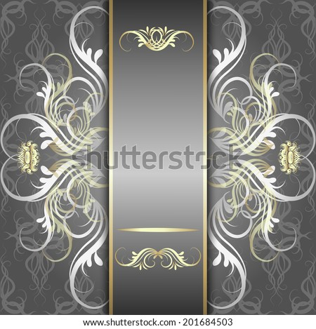 Vintage, elegant background, antique, victorian silver, floral ornament, baroque frame, beautiful invitation, classical old style card, ornate page cover, royal luxury, ornamental pattern template - stock vector
