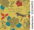 Vintage floral birthday card with bird - stock vector