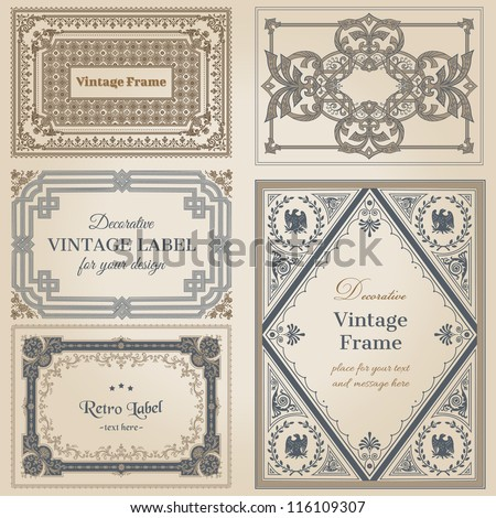 Vintage frames and design elements - with place for your text - in vector - stock vector