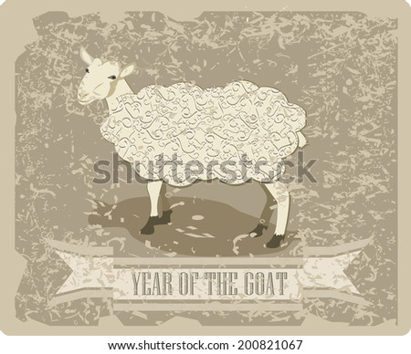 Vintage Greeting card. Chinese Zodiac. Chinese Animal astrological signs. Sheep. - stock vector