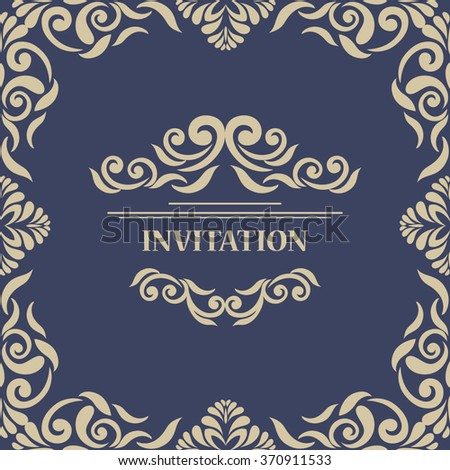 Vintage greeting card, invitation with lace Frame, template for wedding etc. design. Blue & Beige. Abstract floral design. - stock vector