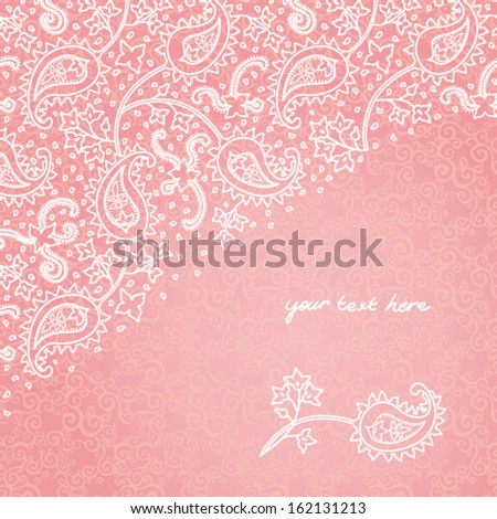 Vintage greeting card with swirls and floral motifs in east style. Bright background in persian style. Template design for wedding invitation.You can place your text in the empty frame. Save the date. - stock vector