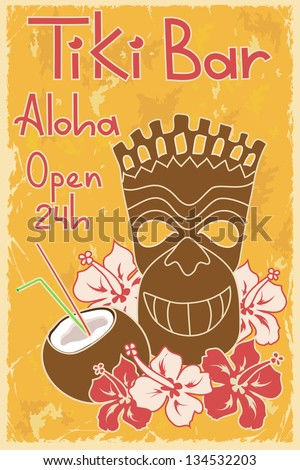 Vintage Hawaiian poster. Invitation to Tiki bar - stock vector