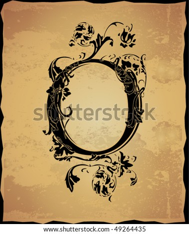 Vintage initials letter o - stock vector