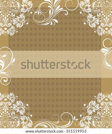 Vintage invitation card with ornate elegant retro abstract floral design, white flowers and leaves on light brown mesh background with ribbon text label. Vector illustration.