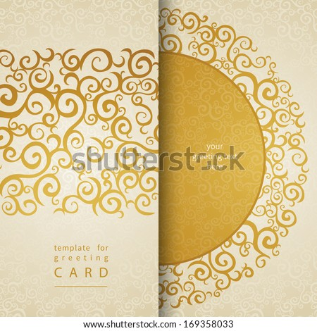 Vintage invitation cards with lace gold ornament. Golden curls. Template frame design for greeting card. You can place your text in the empty frame. - stock vector