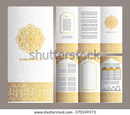 Vintage islamic style brochure and flyer design template with logo, creative art elements and ornament, page layouts, Luxury Gold and white colors and artistic solutions for design and decoration - stock vector