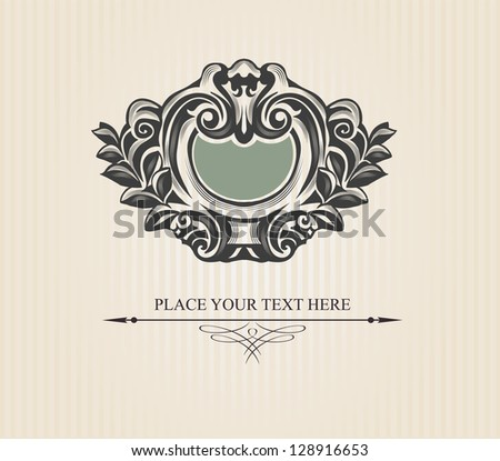 Vintage luxury decorative ornate shield - stock vector