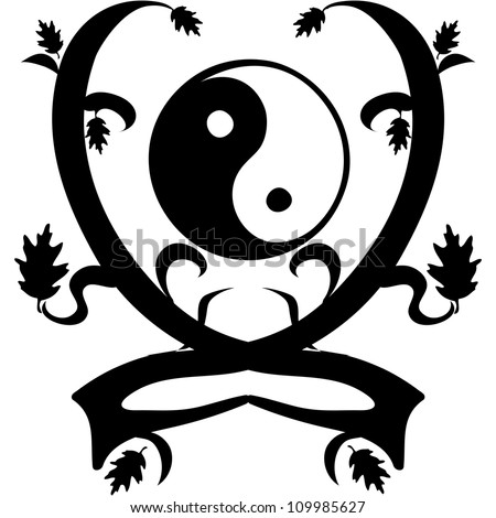Vintage Ornament Yin and Yang. Vector illustration. - stock vector