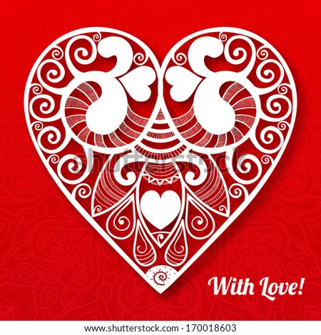 Vintage ornamental valentines day vector background with lacy heart - stock vector