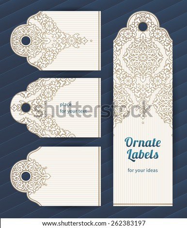 Vintage ornate cards in oriental style. Beige Eastern floral decor. Template vintage frame for greeting card and wedding invitation, badge and labels. Ornate vector border and place for your text. - stock vector