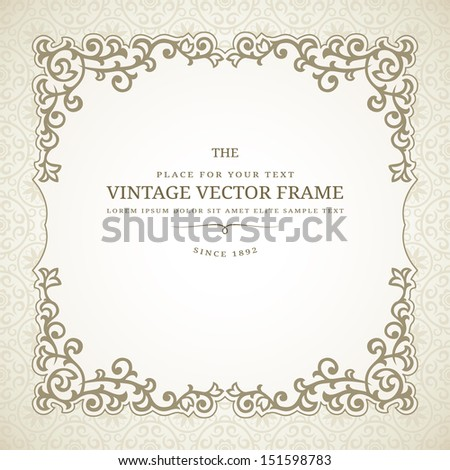 Vintage ornate frame with retro background - stock vector