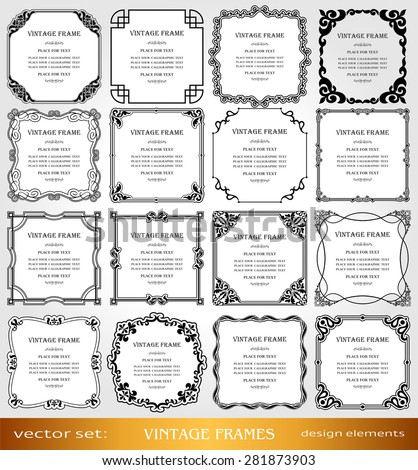 Vintage photo frames set, borders, creative, ornamental square frames, retro design, victorian elements and page decorations, decor for old style books, greetings and invitations - stock vector