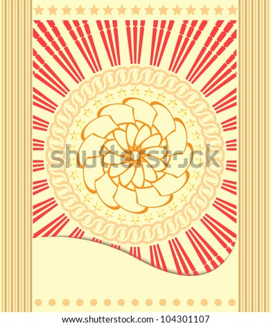 vintage poster. Abstract sun - stock vector