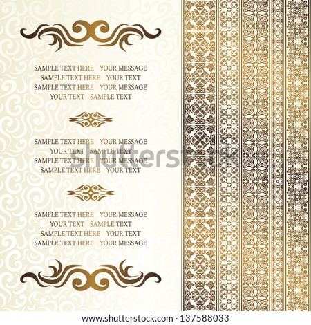Vintage seamless background with frame and decorative ribbon. Seamless wallpaper - stock vector