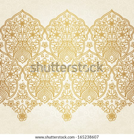 Vintage seamless border with lacy ornament. Light golden pattern.You can place your text in the empty frame. It can be used for decorating of wedding invitations, greeting cards, decoration for bags. - stock vector