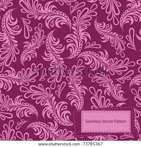 Vintage seamless pattern. EPS-8. - stock vector