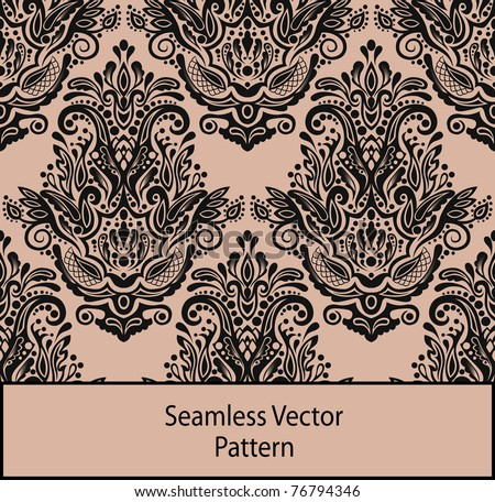 Vintage seamless pattern. EPS-8 - stock vector