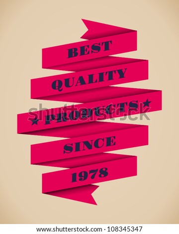 Vintage style banner with text. - stock vector