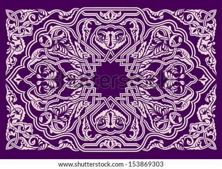 Vintage stylized Ottoman background motifs vector illustration - stock vector