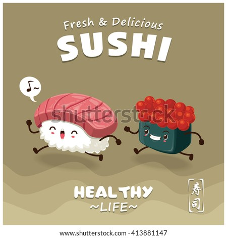 Vintage Sushi poster design with vector sushi character. Chinese word means sushi. - stock vector
