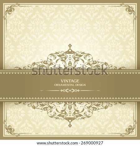 Vintage template with pattern and ornate borders. Ornamental lace pattern for invitation, greeting card, certificate. - stock vector