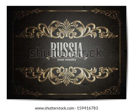 Vintage Touristic Greeting Card -Russia - Vector EPS10. - stock vector