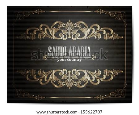 Vintage Touristic Greeting Card -Saudi Arabia- Vector EPS10.  - stock vector