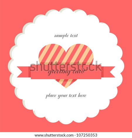 Vintage valentine card design (vector version) - stock vector