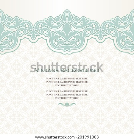 Vintage vector card in islamic style, seamless lace ornament, border, page for text, ramadan greeting, rich element for wedding decoration and invitation design. - stock vector