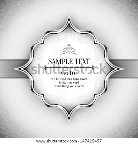 Vintage vector pattern. Hand drawn abstract background. Decorative retro banner. White background. Black and white background. Black design elements. Silver metallic texture. - stock vector