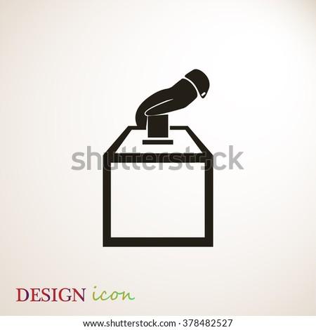 vote ballot icon - stock vector