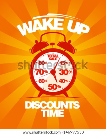 Wake up, discounts time. Sale design template with alarm clock - stock vector