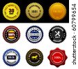 Warranty Guarantee Gold Seal Badge Vintage Award - stock vector