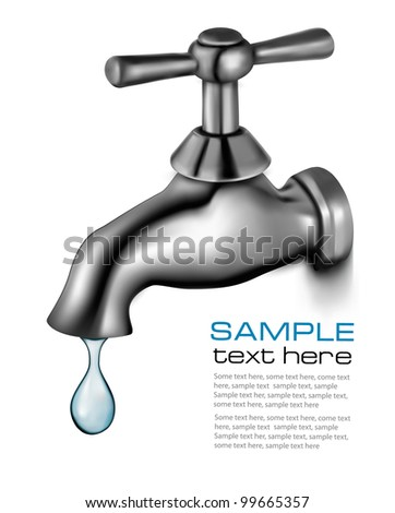 Water tap with drop. Vector illustration. - stock vector