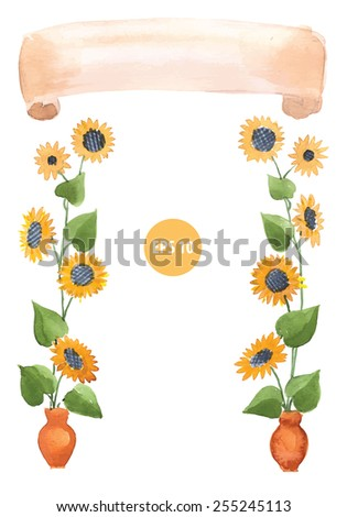 watercolor banner and sunflower border with jug - stock vector